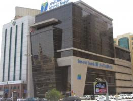 INVEST BANK BLG @ SHARJAH