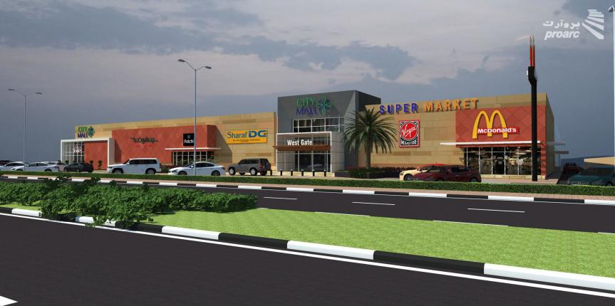 City Mall at Umm al Quwain